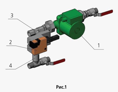 Конструкция смесительного узла